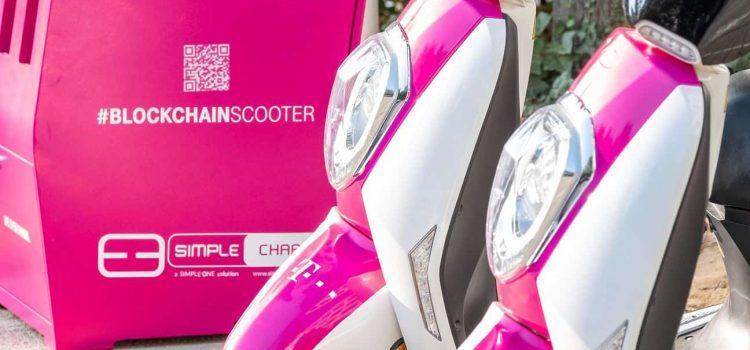 Deutsche Telekom Launches Its New Blockchain-based e-Mobility Pilot Project, Xride