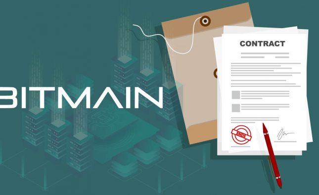 Bitmain Terminates the Deal With Texas Mining Farm Operator