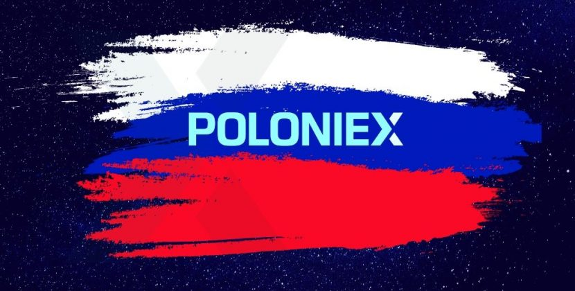 Poloniex Platform Adds Russian Language After Exiting US Market